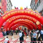 中国のイベントでよく登場するアーチ型のバルーン