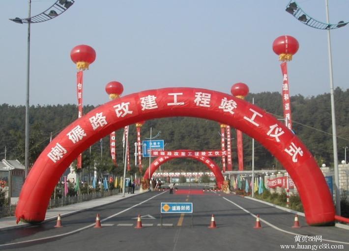 chongqigongxingmenB