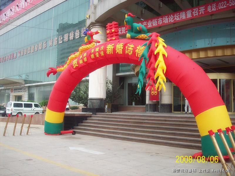 chongqigongxingmenD