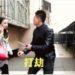 中国で強盗が来た時の対処法