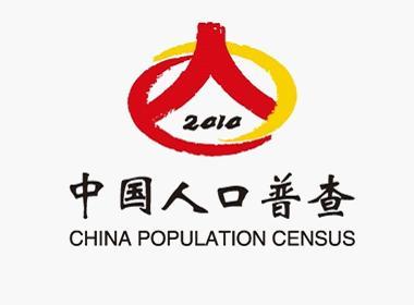 populationcensusA