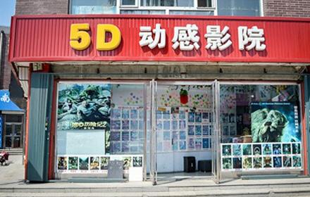 sanweikongjianC2