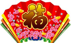 中国語はメロディのあることば(1)