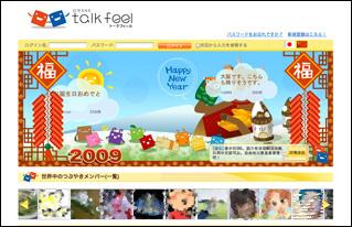 talkFeel