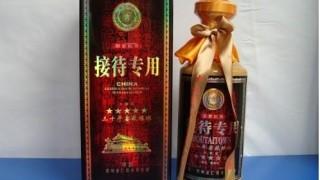 中国の人民軍御用達のお酒のこだわり