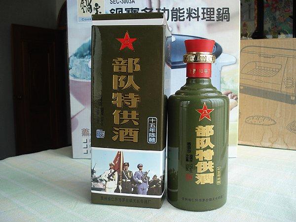 zhuangyongjiuC