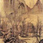 水墨画の巨匠 唐寅 (とういん)