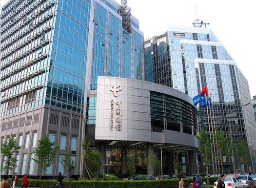 zhongguodianxinC