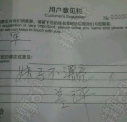 zhongguodianxinF
