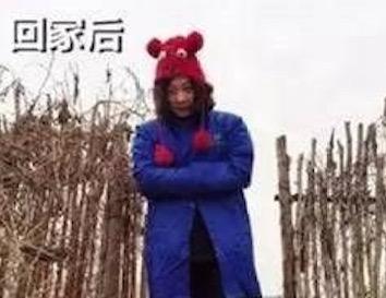 fanxiangF2