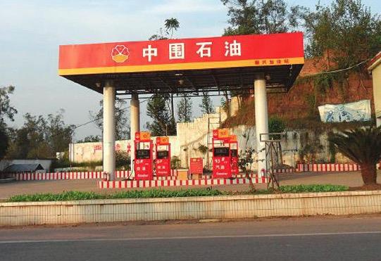 zhongguoshiyouC