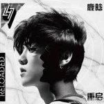 """中国の超人気アイドル""""ルハン""""のアルバムを購入したユーザーが受けたものすごい衝撃"""
