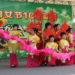 中国の婦人デーでは旦那さんをすまきにしてボコボコにします。