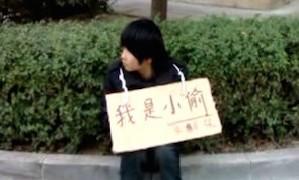 中国では盗みをすると民衆にさらされます。