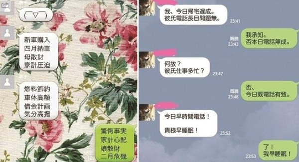 weizhongguoyuB