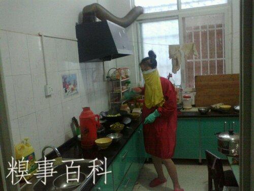 zidongchaocaijiC