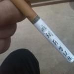 旦那さんが禁煙するように中国の奥様がすること