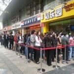 実は中国の人でもちゃんと行列に並ぶんです。