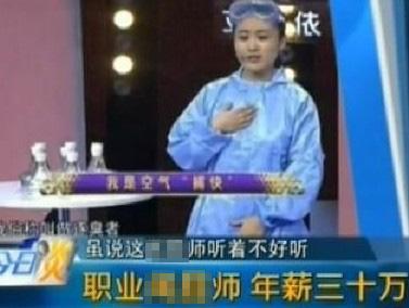xinxingzhiweiB