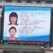 中国のあちこちにある街頭スクリーンに映し出される人々のちょっと恥ずかしい事情