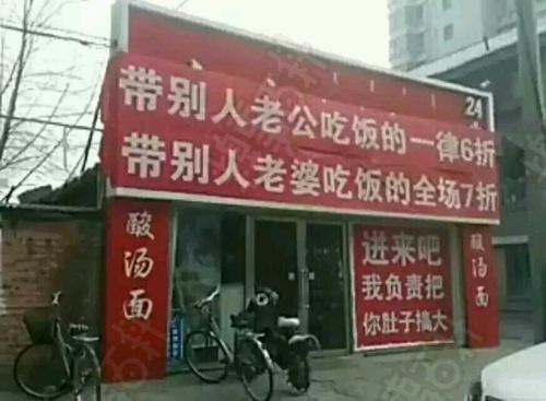 suanquhuoguoD