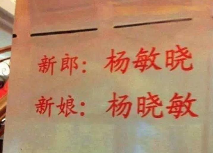 xinlangxinniangxingmingC