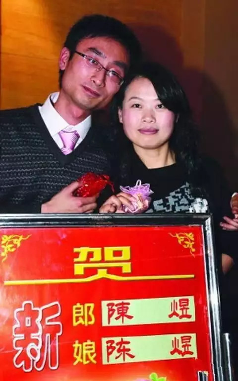 xinlangxinniangxingmingG
