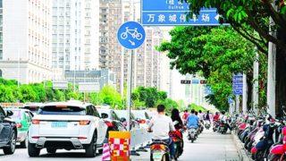 中国の自転車専用道路で自転車が走りづらい理由がコチラ