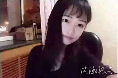 jinhuaE
