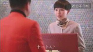 【動画でヒアリング】何名様ですか?の聞き間違い