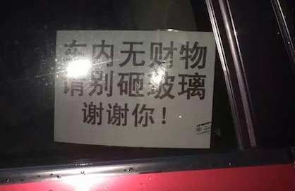 fangdao005A