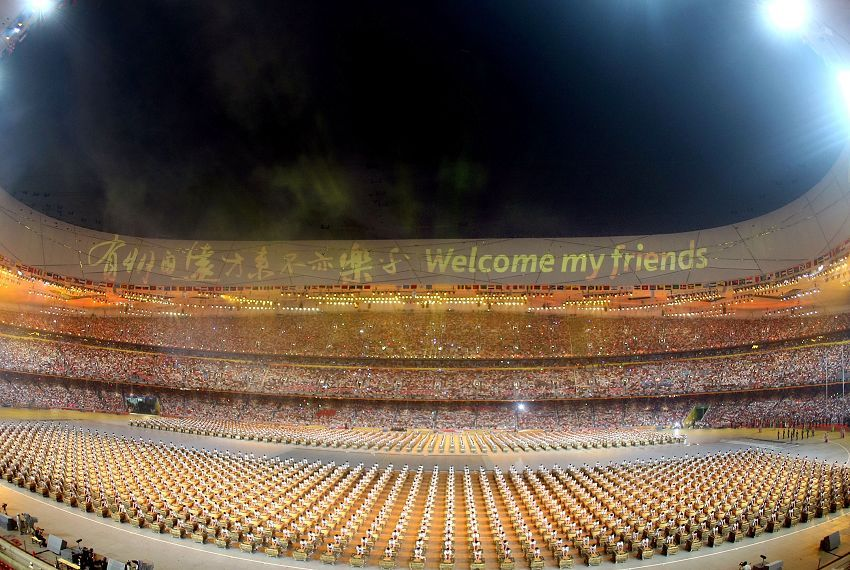 BEIJING - AUGUST 08: Text is displayed around the National Stadium during the Opening Ceremony for the 2008 Beijing Summer Olympics on August 8, 2008 in Beijing, China. (Photo by Alexander Hassenstein/Bongarts/Getty Images)