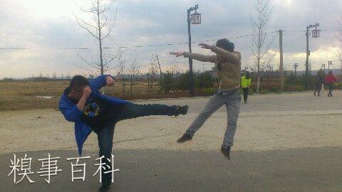 gongfuzhaopiang