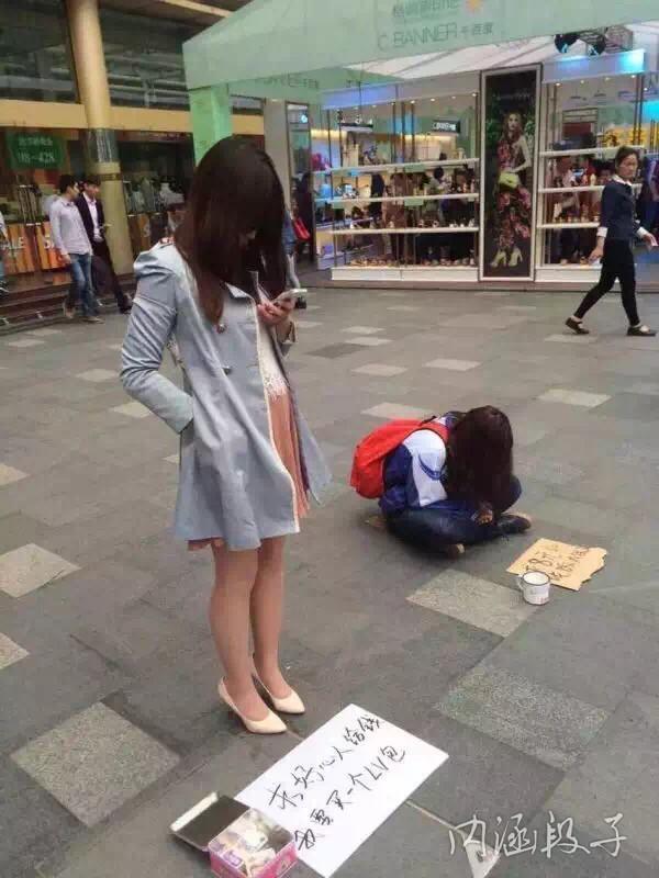 中国で物乞いする人が案外しっか...