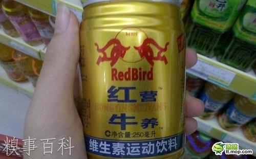 redbull0911d
