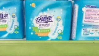 【マジ?】中国では女性用のナプキンも男性に売りつけます。