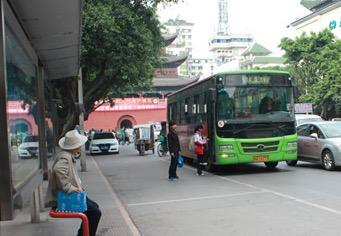 gongjiaozhan1611a