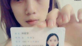 中国で女子大生が借金をする時の担保がコレ