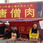 中国のお坊さんの肉を売るお店
