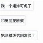 中国版LINEの微信(ウィーチャット)をのぞいてみました。