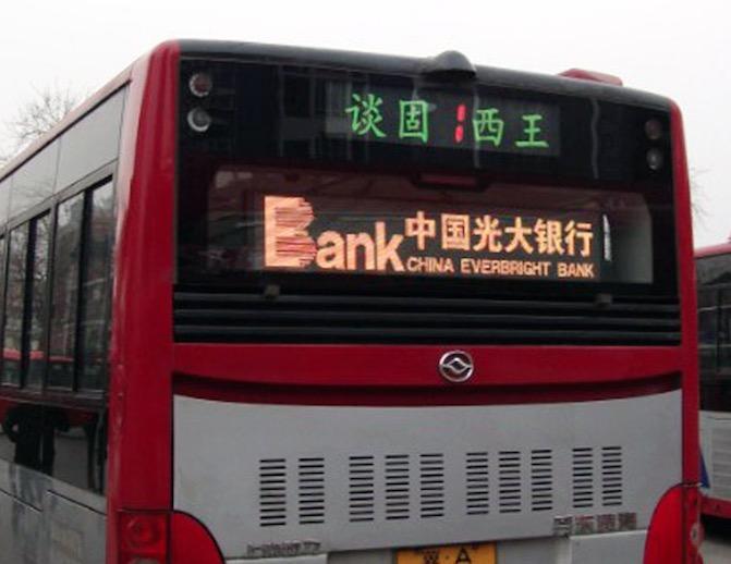 dianzixianshipingc