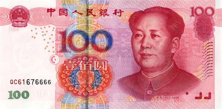renminbi2015a2