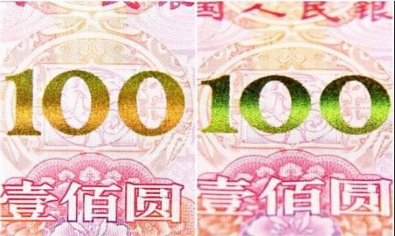 renminbi2015c