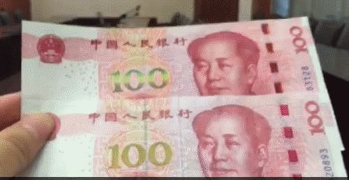 renminbi2015c2