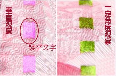 renminbi2015d