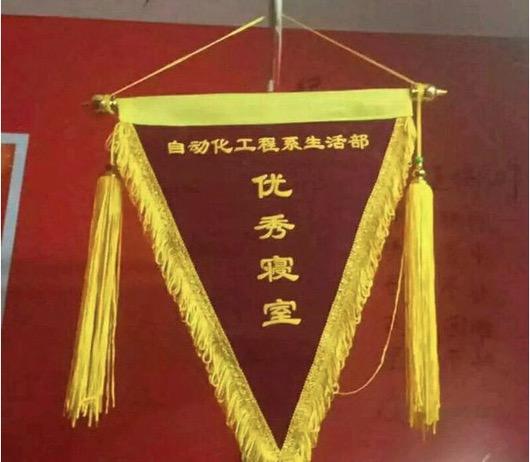 youxiuqingshig