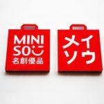 日本では知られていないが中国で有名な日本ブランドの店
