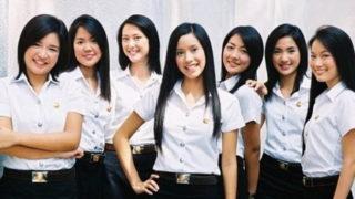 タイの女子高生にあこがれる中学生の努力がコレです