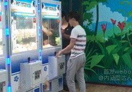 中国のUFOキャッチャーのイケナイ裏技がコチラ
