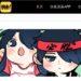 【ネタご提供いただきました】中国のWEBコミック作品が日本でアニメ化